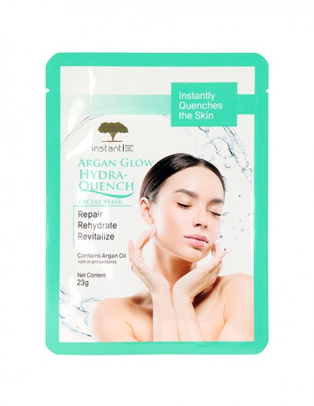Argan Glow Hydra Quench Facial Mask (Sheet)